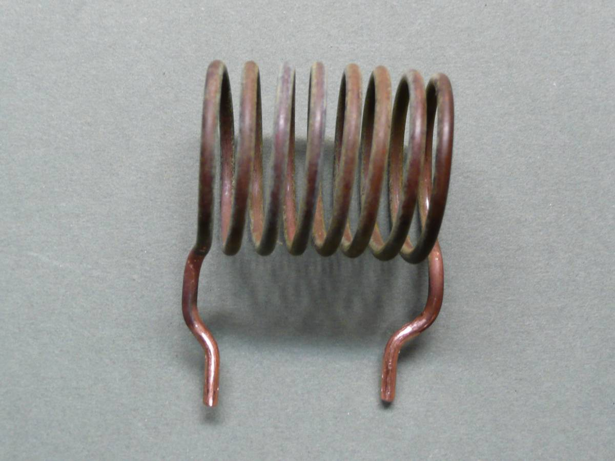 Inductor Q Tests